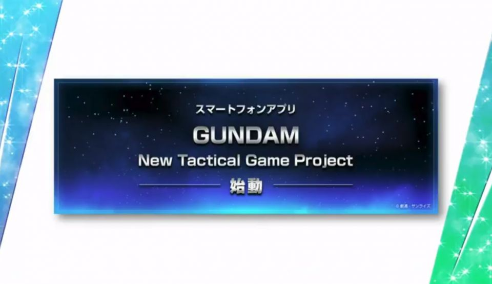 GUNDAM New Tactical Game Project