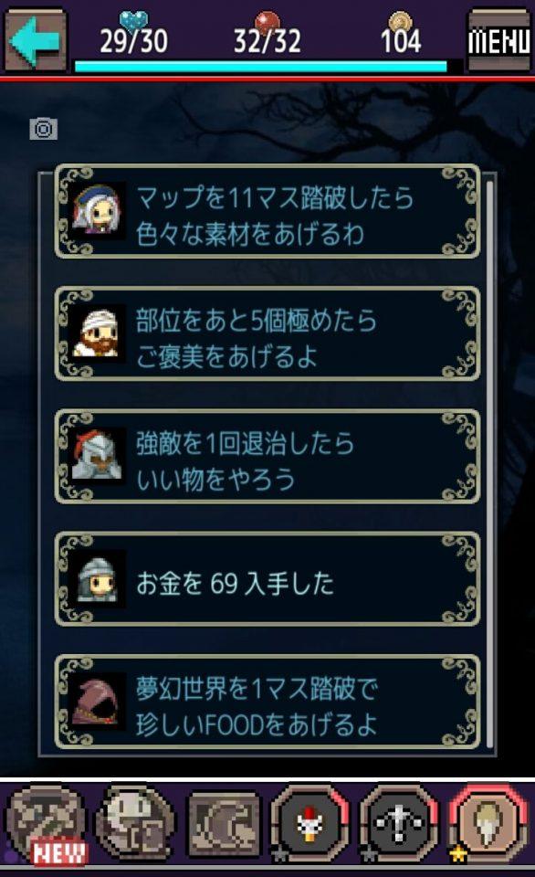 kimeriko_13