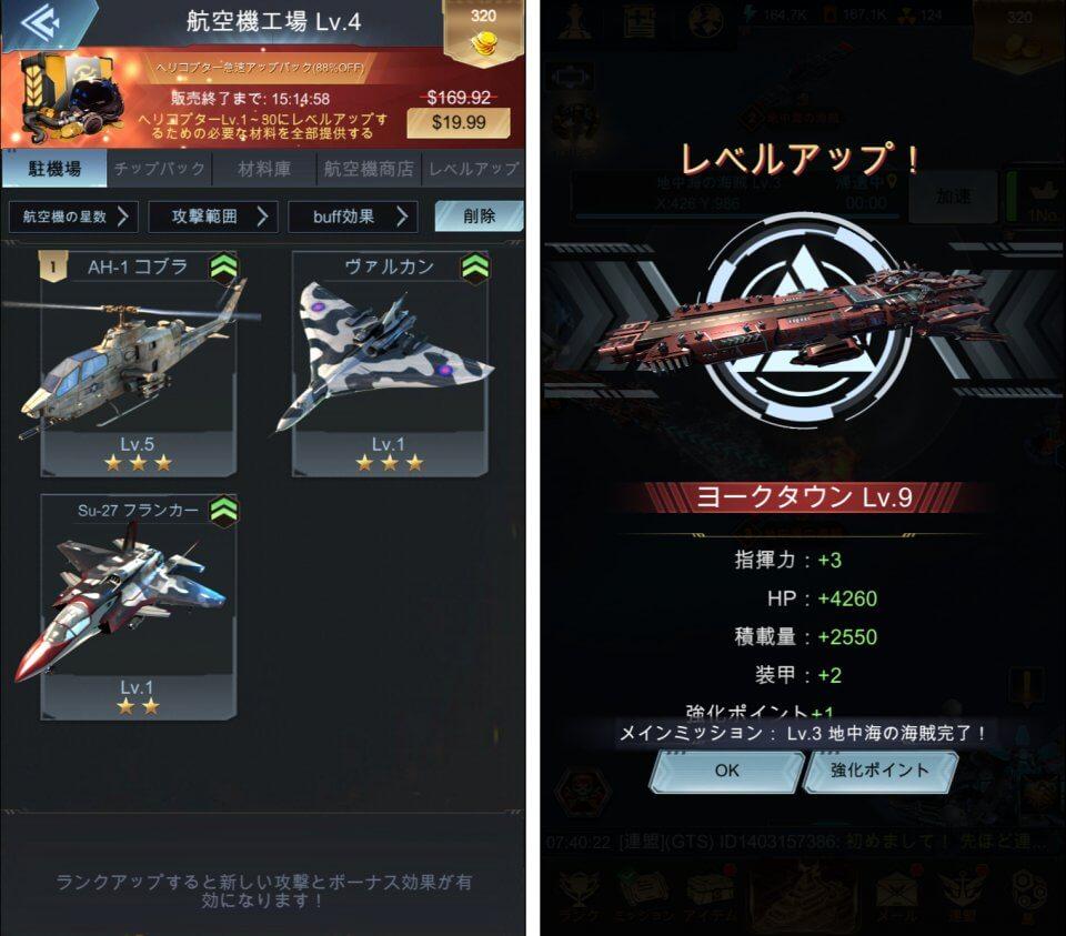 warship_04