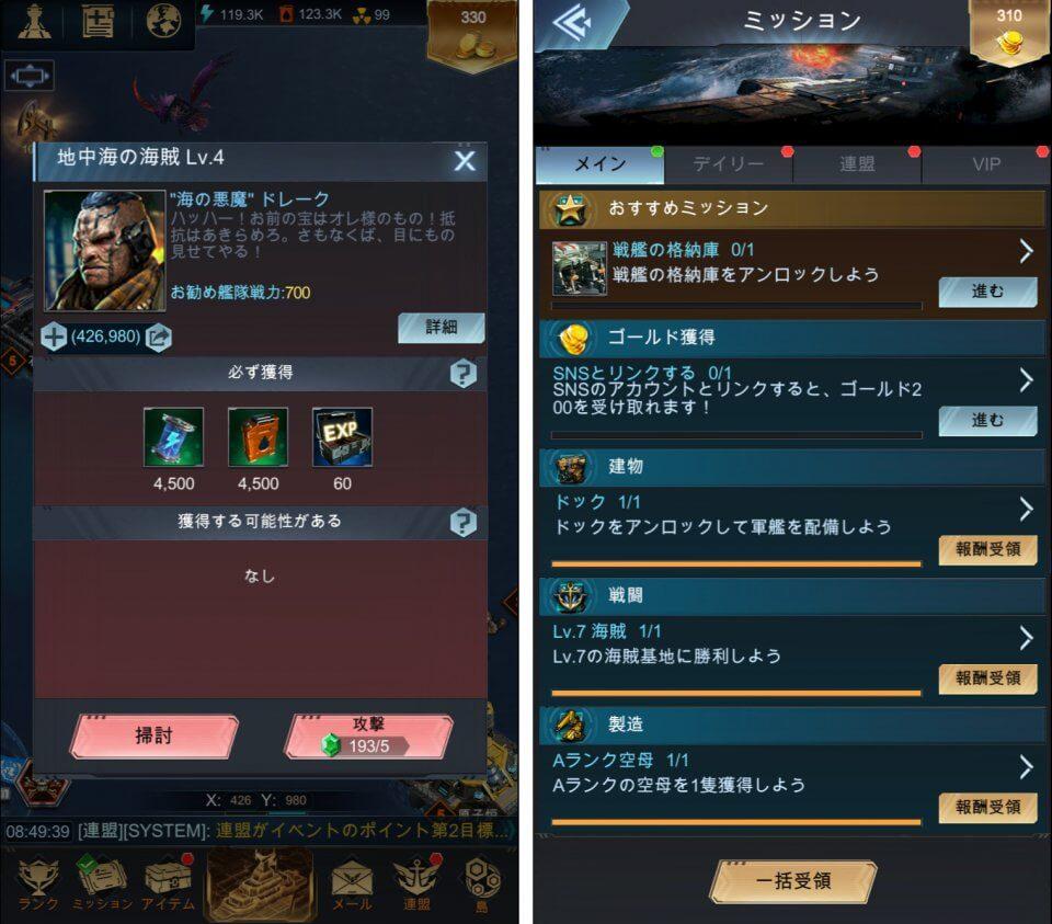 warship_12