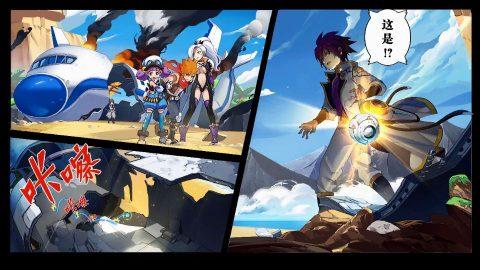 Blade & Wings(ブレード&ウィングス)