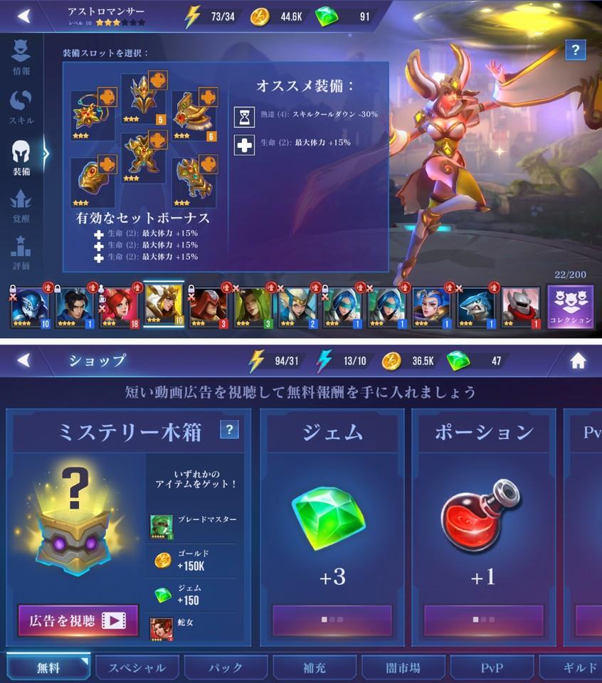 Dark Quest Champions レビュー