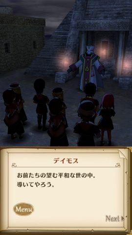 ポポロクロイス物語 ナルシアの涙と妖精の笛 レビュー