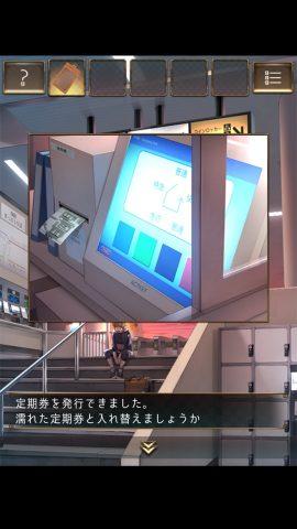 脱出ゲーム ウセモノターミナル レビュー