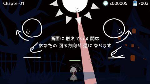 テラセネ 恋焦がしディフェンスゲーム それでも君を照らしたいレビュー画像