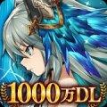 幻獣契約クリプトラクト(幻クリ)