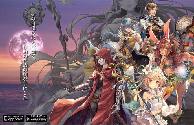enish新作RPG(仮)