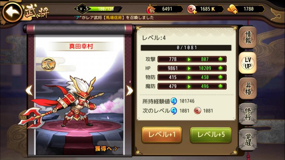 sengoku-drive_10