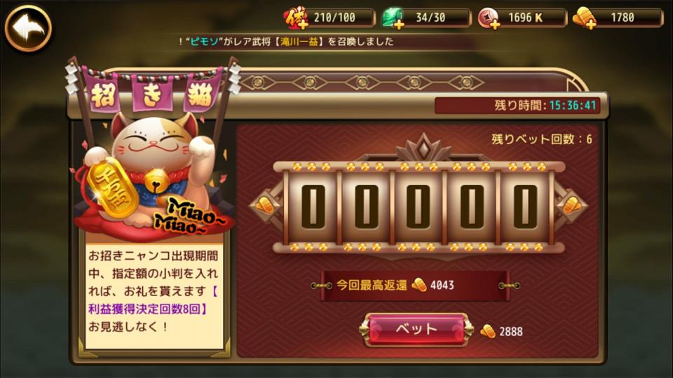 sengoku-drive_14