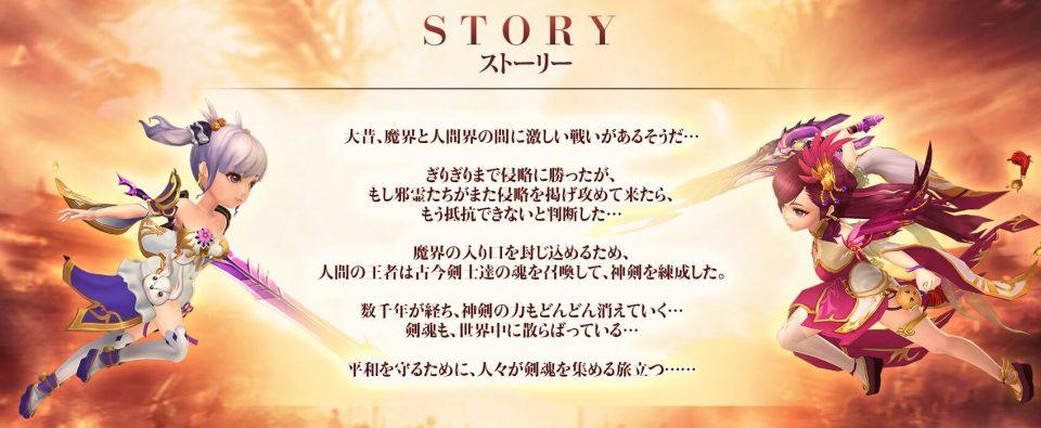 ソードウォリアーズ-無双神剣-
