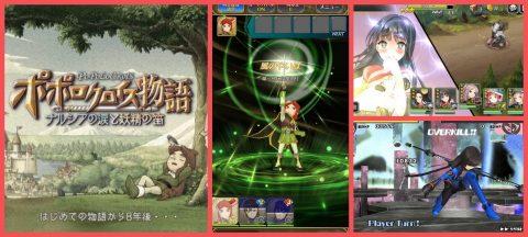 週刊アプリゲット【vol.11】5/4~5/11のスマホゲーム情報を総まとめ!