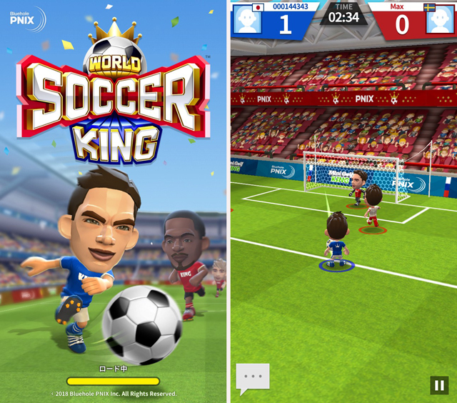 World Soccer King (ワールドサッカーキング)