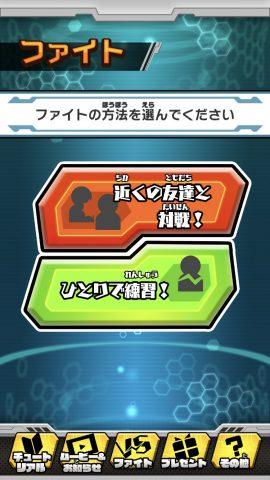 バディスマ!! ~スマホでスタート!バディファイト!~ トレーディングカードゲーム