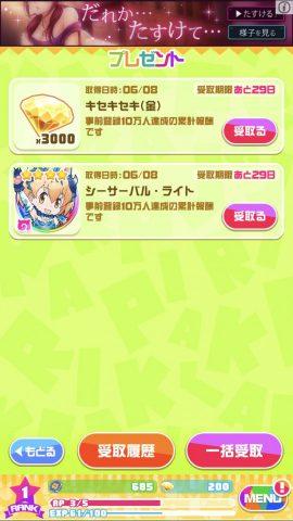 けものフレンズ FESTIVAL
