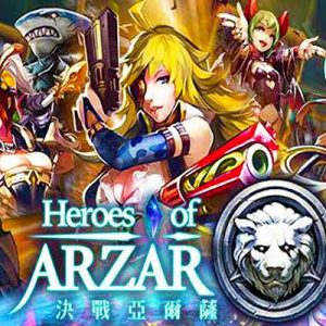 Heroes of Arzar(ヒーローズ オブ アルザール)