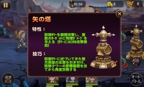 勇者大陸伝説