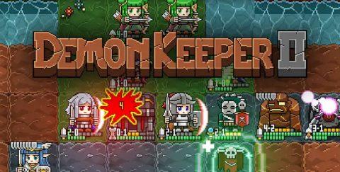 Demon Keeper 2 レビュー