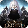 Infinite Legend(インフィニット レジェンド)
