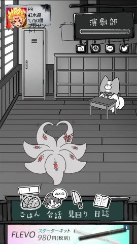 ゾンビ彼女 -感染学園-
