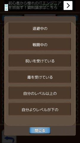 Tactics Order 〜タクティクスオーダー〜