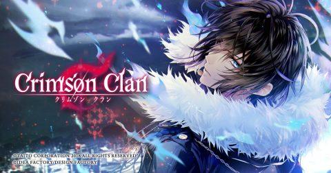 クリムゾン クラン(CRIMSON CLAN)