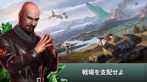 Command & Conquer:Rivals