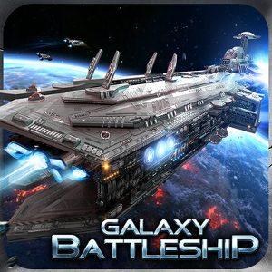 銀河戦艦(ギャラクシーバトルシップ)