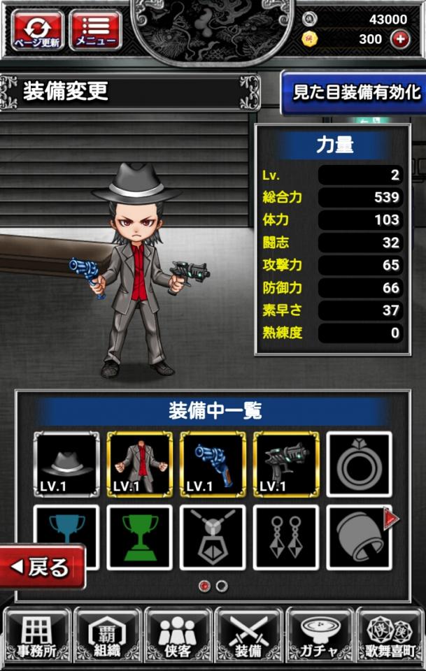 ninkyo_13