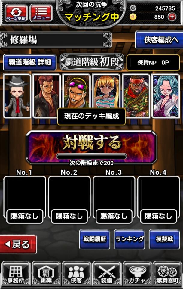 ninkyo_14