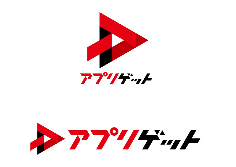 アプリゲットの新ロゴ