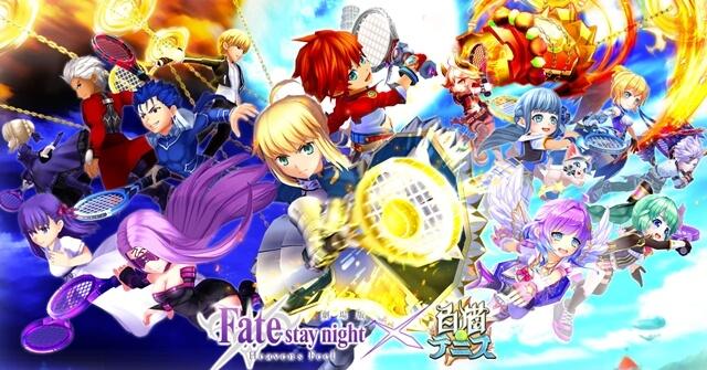 白猫テニス × 劇場版 Fate/stay night