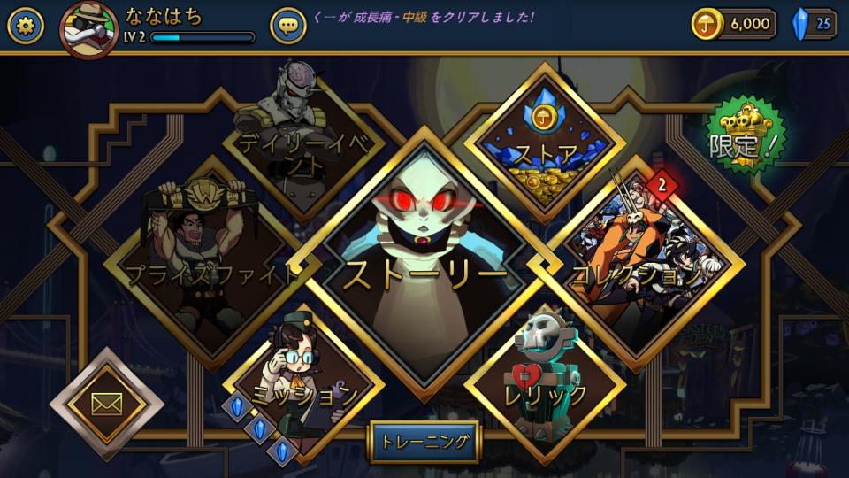 skullgirls-mobile_11