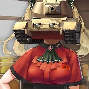 戦車頭女子~君の笑顔が見たくて~