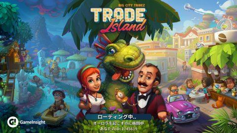 Trade Island レビュー