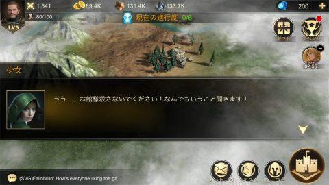 Titan Throne レビュー画像