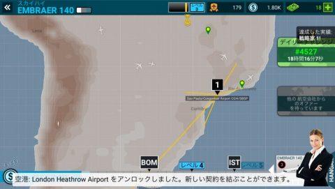 AIRLINE COMMANDER レビュー画像