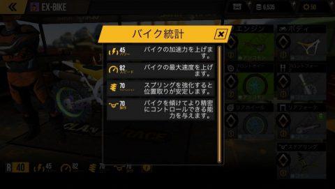 Clan Race レビュー画像