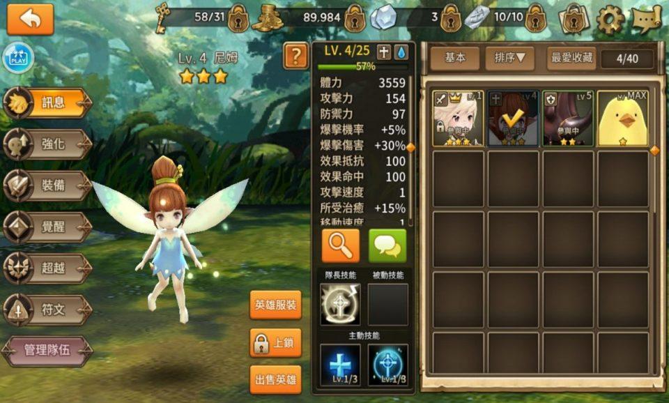 crystal-hearts_05