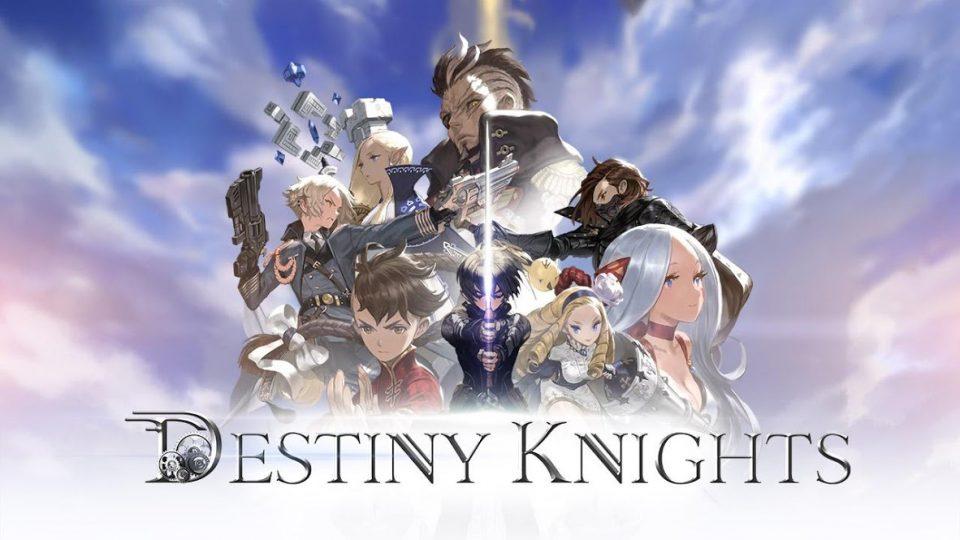 デスティニーナイツ(Destiny Knights)