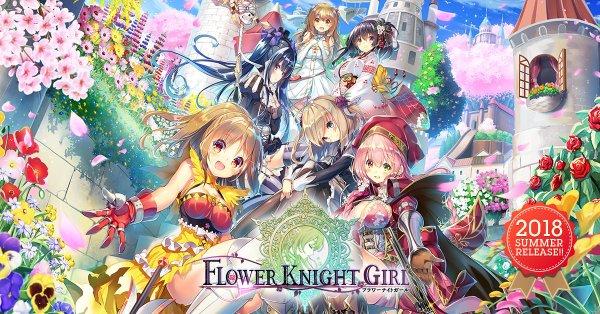 フラワーナイトガール(FLOWER KNIGHT GIRL)