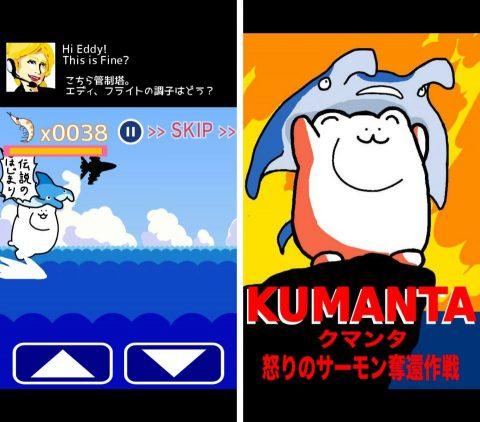furikura_kuma
