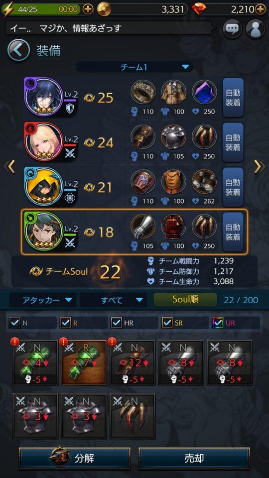 gigant-shock_13