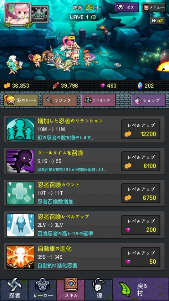 heroevolution2_09