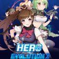 ヒーローエヴォリューション2(Hero Evolution2)