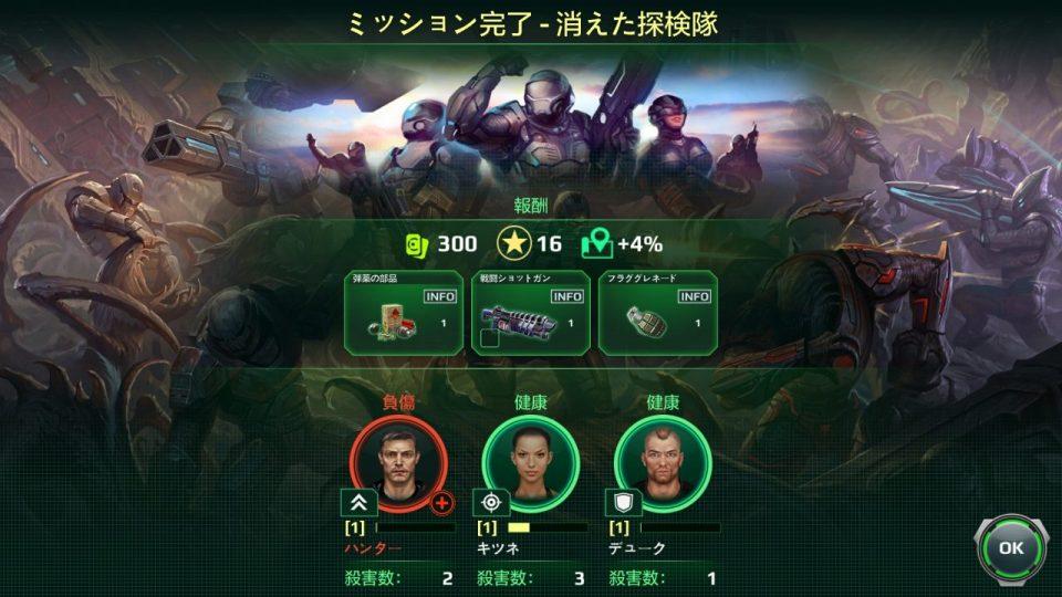 mercs-of-boom_10