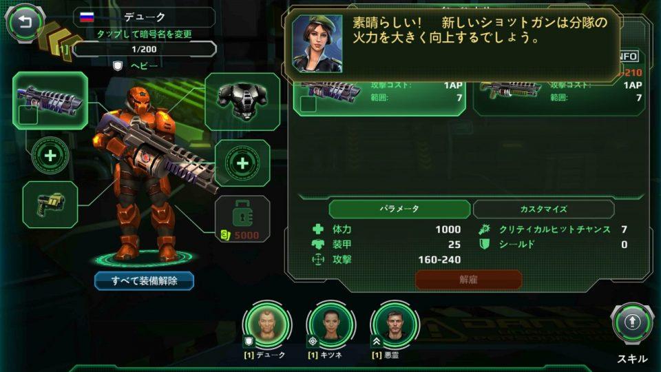 mercs-of-boom_11