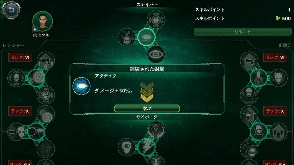 mercs-of-boom_13