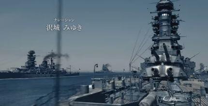 蒼焔の艦隊