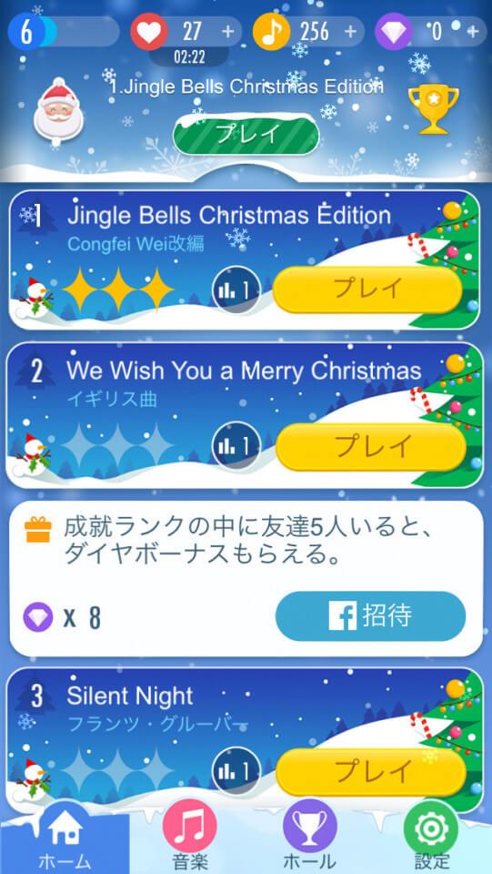 クリスマスソング山盛りでお届けしております!