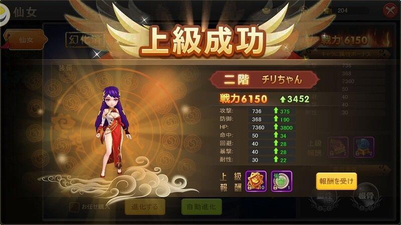 神剣のバクヤ-Sword Warriors-